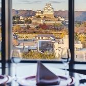 姫路駅徒歩7分。姫路城を眺めながら優雅なひと時を。