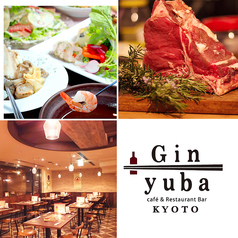 cafe&restaurant bar Gin-yuba 京都駅前店