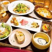 キッチン グリフ Kitchen GLYPH 荻窪店のおすすめ料理3