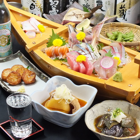 抜群の鮮度◎旬の海鮮をシンプルにお刺身で。匠の技が光るお料理をお楽しみ下さい。