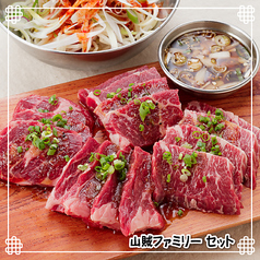 韓国焼肉専門店 山賊の特集写真