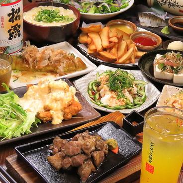 じとっこ組合 日向市 大阪上本町店のおすすめ料理1