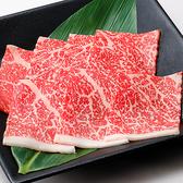 牛庵 上永谷店のおすすめ料理3