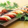 すし 魚游 銀座店のおすすめポイント3