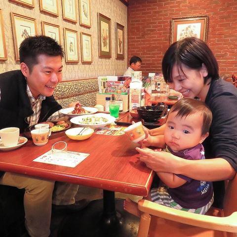 Gasuto Kagoshimataniyamaten image