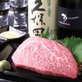 肉酒場 晴覇のおすすめ料理2