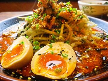 一心 桜橋のおすすめ料理1