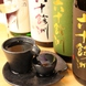 【じげもんに愛される長崎の日本酒】