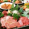 焼肉叙庵 サンシャイン60通り店のおすすめポイント1
