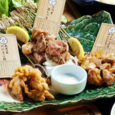 国産鶏居酒屋 はせどり 秋葉原店のおすすめ料理3