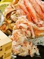 料理メニュー写真北海道ズワイ蟹ほぐし身 100g カニみそ入り