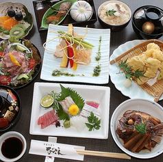 THE AWA ORIENTAL DINING TOKUSHIMA アワ オリエンタル ダイニング トクシマの写真