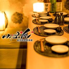 創作和食居酒屋 HIBIKI 栄錦店