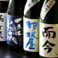 気軽に【厳選日本酒】をお楽しみください