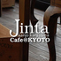 Cafe Jintaのロゴ