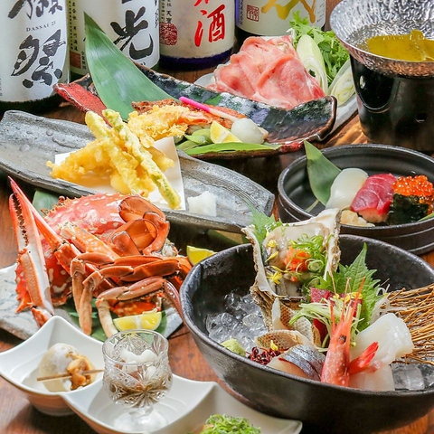 舞鶴魚料理 魚源