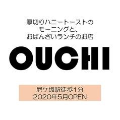 ハニートースト おばんざいランチ OUCHIの写真