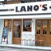ラノズ LANO'S 蒲田店の雰囲気3