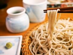 蕎麦 鈴音のサムネイル画像