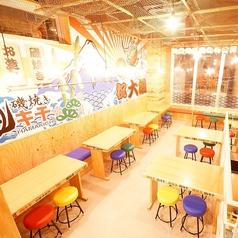 磯焼き 浜キチ 茶屋町店の雰囲気1
