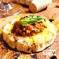 料理メニュー写真カマンベールチーズのオーブン焼き