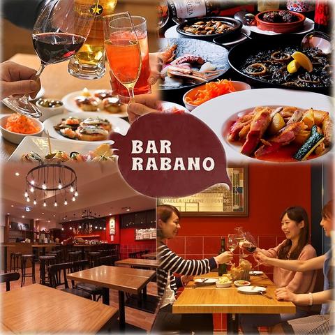 スペインバル Bar Rabano バル・ラバノ 名古屋駅前店