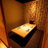 個室居酒屋 梅の小町 京急川崎駅前店の雰囲気3