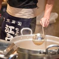 12品目の具材とスープにこだわった本場両国のちゃんこ鍋