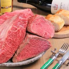 ワインと肉料理 Umeno ウメノの写真