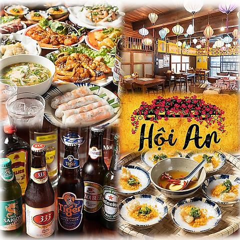 ベトナム料理店ホイアン 大阪店