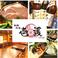 旬菜和食壱護の写真
