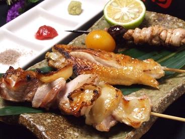 白金地鶏本舗 トリチチのおすすめ料理1