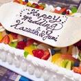 Weddingではかわいいケーキをデザイン♪