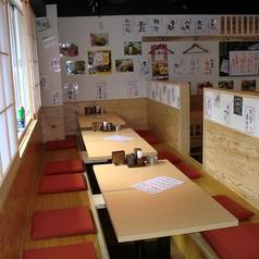 活烹三是 新宿西口店の雰囲気1
