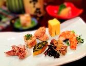 旬菜料理 苧麻 青森のグルメ