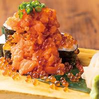 ◆新鮮な食材を使用したメニューをご用意しております!