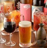 【種類豊富なドリンク】当店の飲み放題では、定番の生ビールの他、日本酒や焼酎、ワイン、サワー、カクテルなど豊富にご用意致しました。