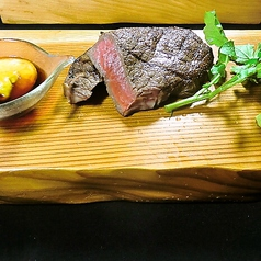 黒毛和牛のランプステーキ(170g)