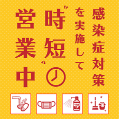 博多もつ鍋専門 個室居酒屋 えびす丸 恵比寿駅前店の写真