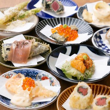 天ぷらと海鮮 ニューツルマツ 心斎橋パルコ店のおすすめ料理1
