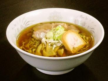 中華そば マル金のおすすめ料理1