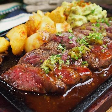 Aloha Amigo 原宿店のおすすめ料理1