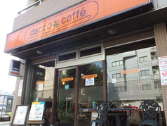 dacco*caffe ダッコカフェの写真