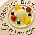 記念日・誕生日にはアニバーサリープレートと記念写真をプレゼントします。【要予約】