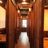 2階フロアは落ち着いた雰囲気の個室をご用意しております。