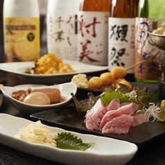 酒蔵 時 町田のおすすめ料理1