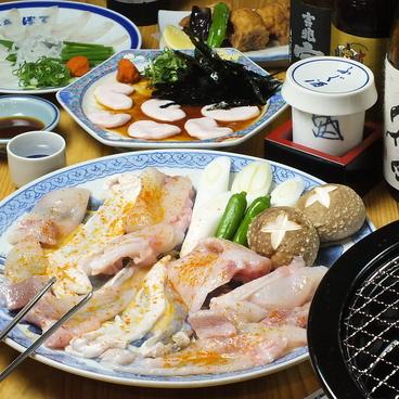 ふぐ料理 ぼて 横浜関内店のおすすめ料理1