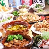 居心伝 三宮生田新道店のおすすめ料理3
