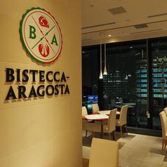 ビステッカ・アラゴスタ 渋谷スクランブルスクエア店の特集写真