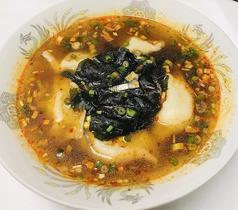 黒酢スープ餃子